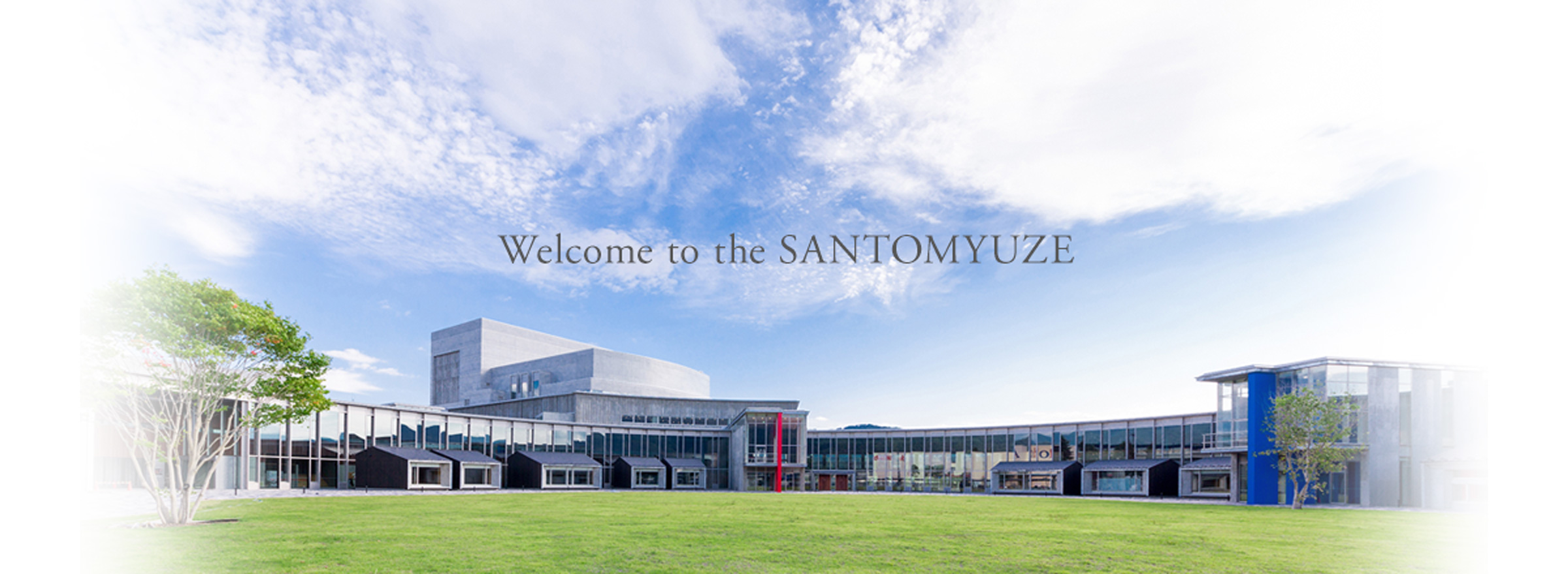 Welcome to the SANTOMYUZE