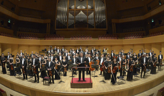 名古屋フィルハーモニー交響楽団 名曲コンサート