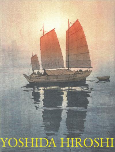 生誕140年 吉田博展 図録
