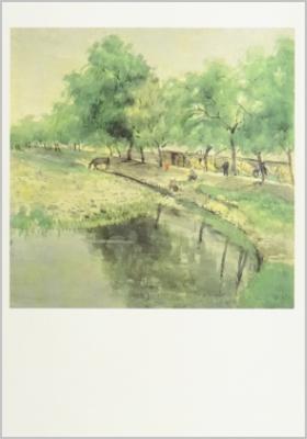 山本鼎 ポストカード 河畔の春